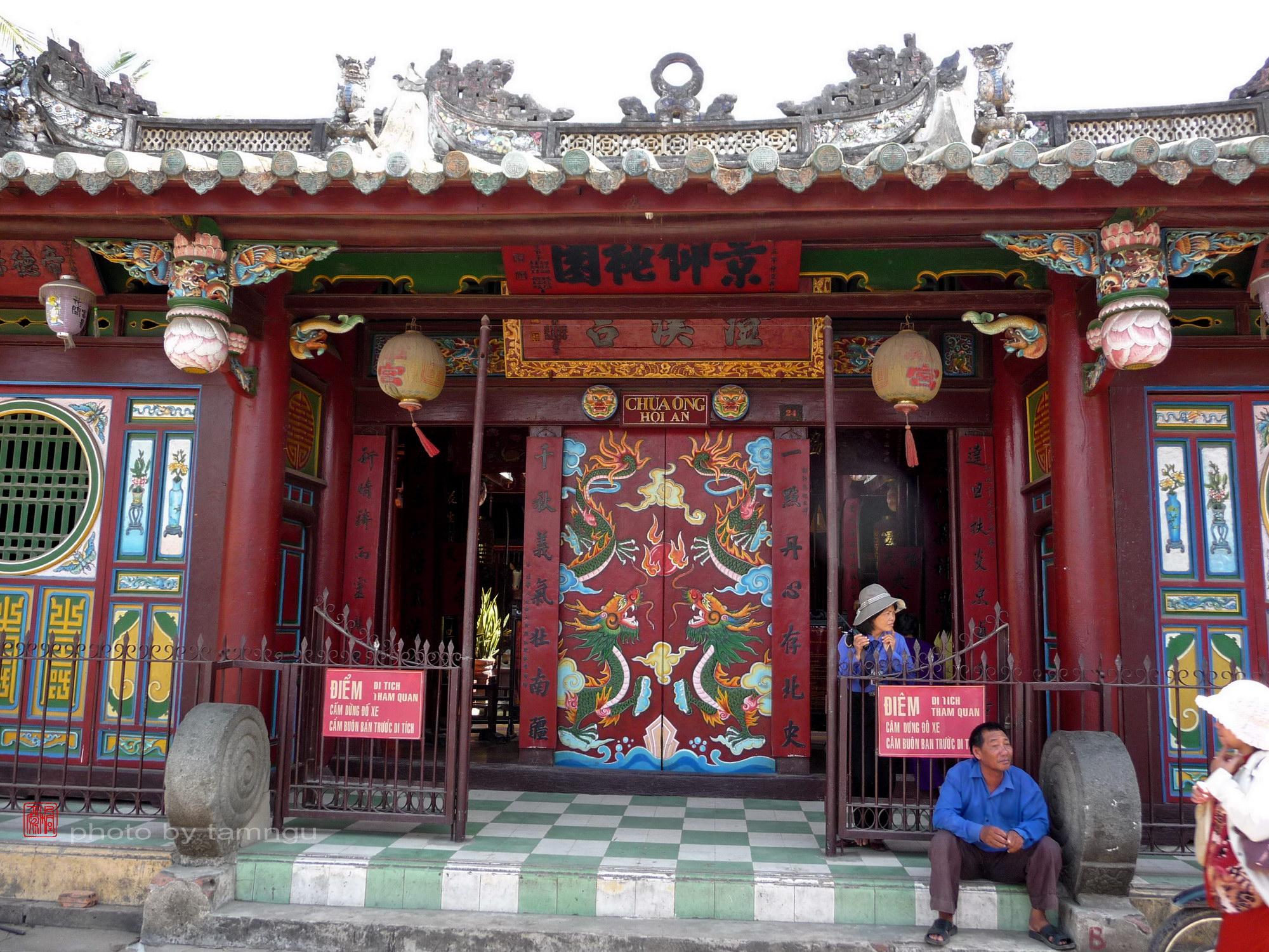 Miếu Quan Công ở Quảng Nam