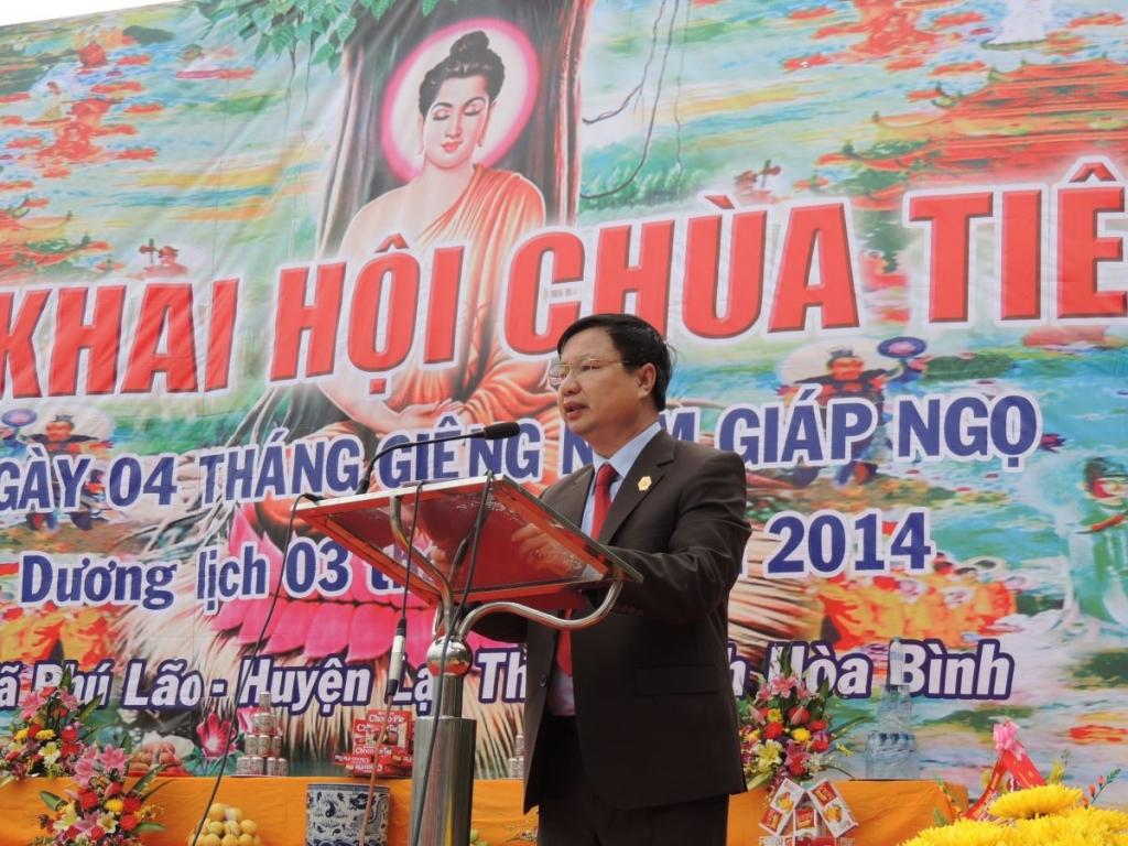 Lễ hội Chùa Tiên vào năm 2014