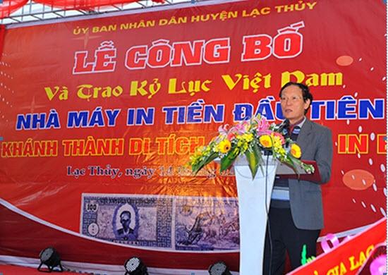 Lễ công bố Nhà máy in tiền đầu tiên của Việt Nam được ghi vào kỷ lục